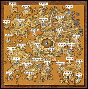 《天空左岸》世界地图