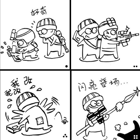 漫画_出行漫画矢量图__男人男性