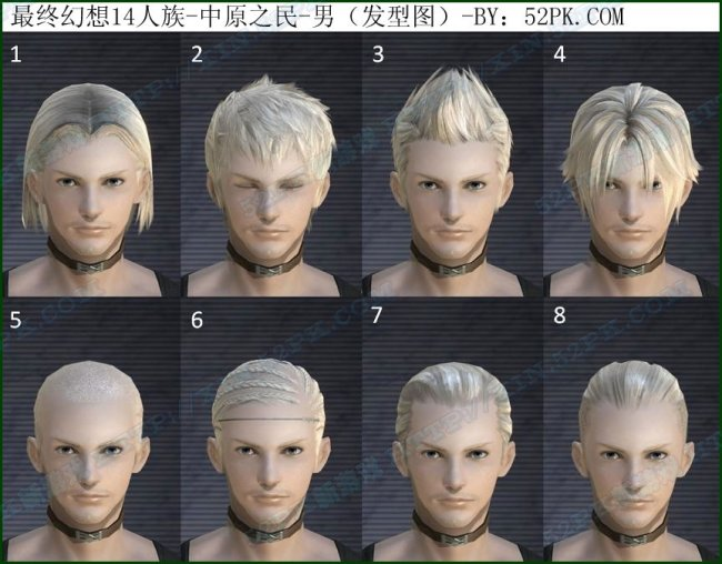 ff14冒险者发型图片