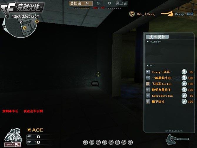 CF6代鬼跳(蝴蝶跳)文字教程-CF6代鬼跳蝴蝶跳怎么跳