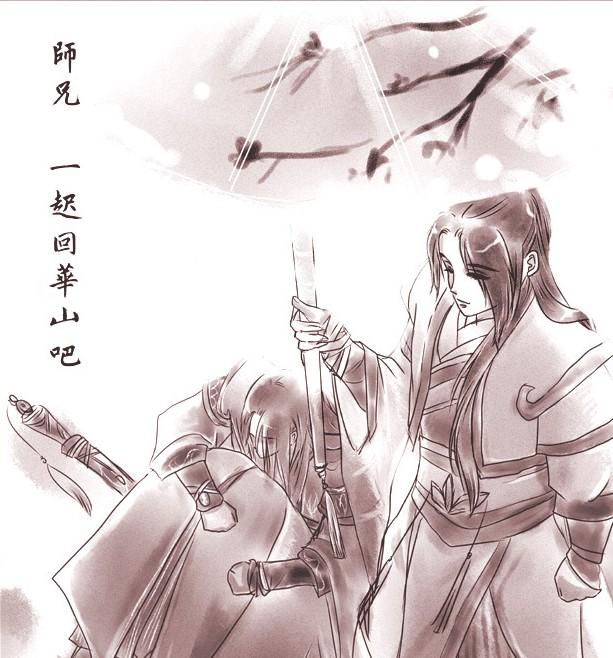 剑网三唐门手绘