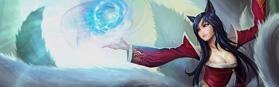 英雄联盟同人小说异界召唤师联盟十七章