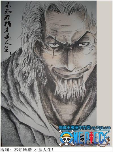 海贼王超赞的手绘铅笔画 5 海贼王美图