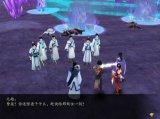 仙剑奇侠传4妖界争斗