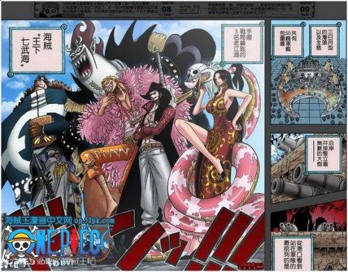 王下七武海の画像 p1_28