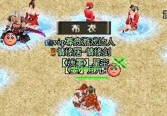 剑网2游戏图片分享莲儿的家族