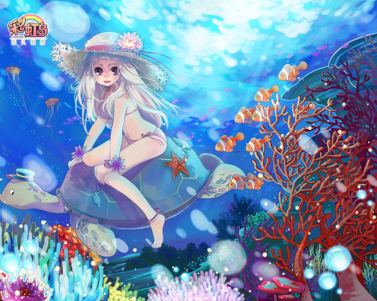 一路 《彩虹岛》/《彩虹岛》