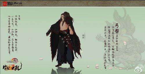 剑网3丐帮背景剧情人物解析 NPC原画曝光