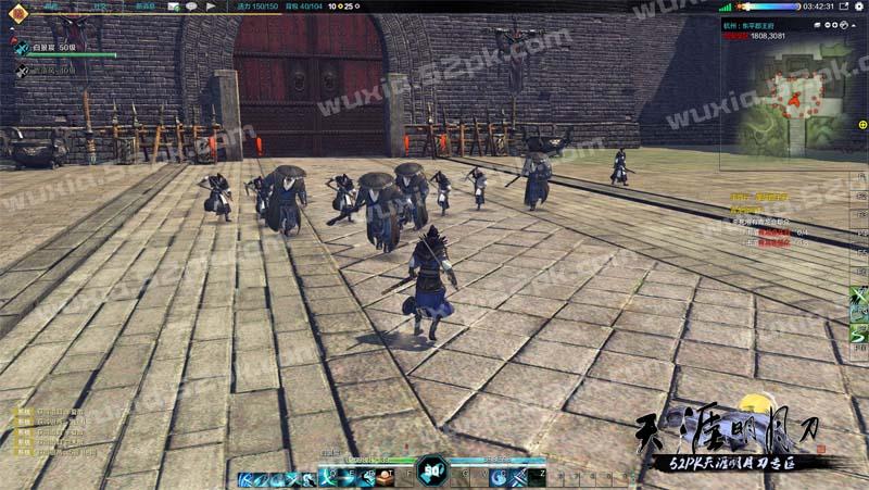 在这里玩家将面临王府和青龙会联军的完全抵抗