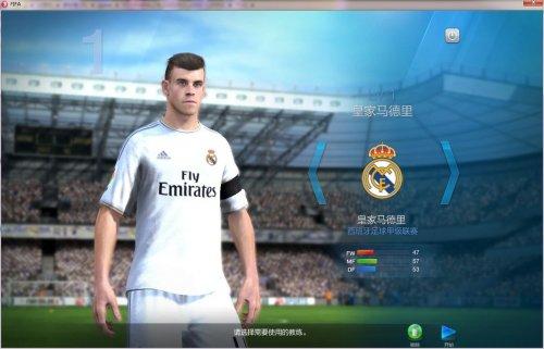 FIFAOL3精彩截图 体验真实的足球