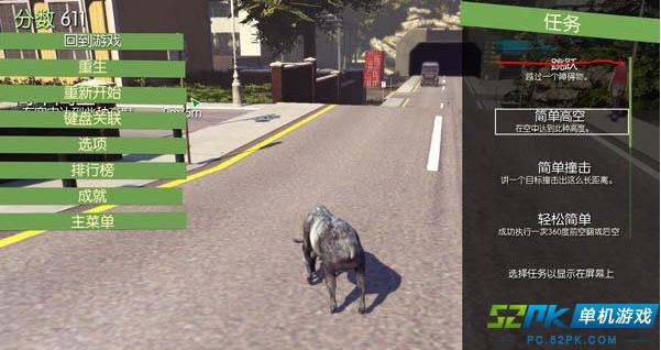 模拟山羊中文版下载 模拟山羊破解版下载
