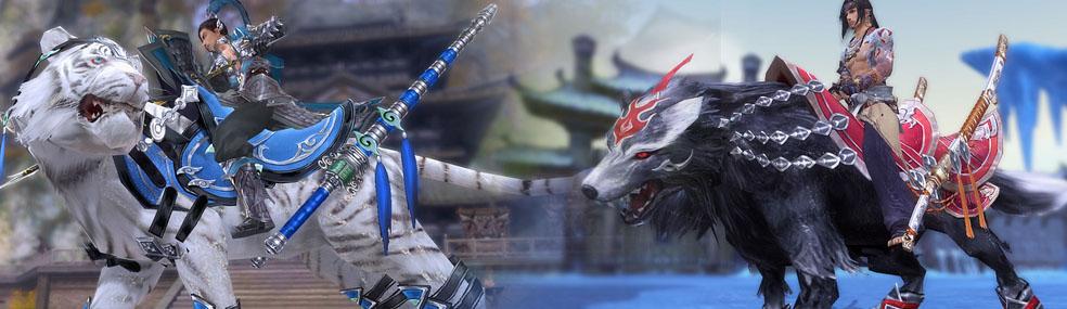 红色狼VS蓝色白虎 剑网3阵营专属橙色坐骑图