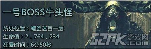 《剑灵BNS》螺旋迷宫副本攻略前瞻  国服即将开启!