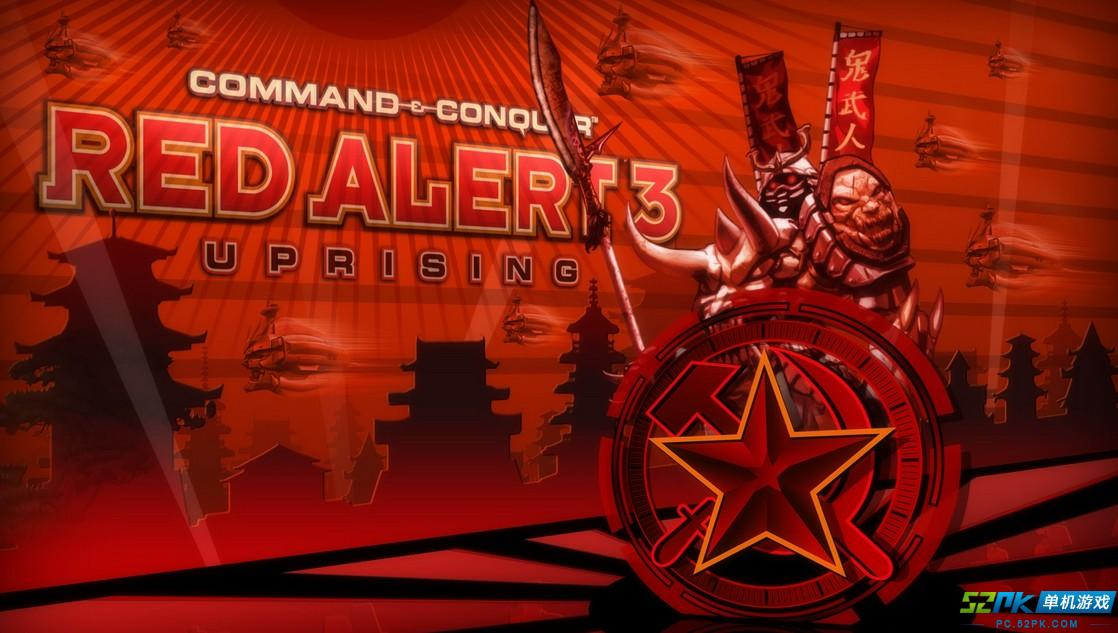 红色警戒3游戏刷排名的练习方法解析
