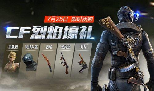 梦之城娱乐下载app-CF机枪爆头技巧