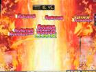 火焰掌控者 炎术士怒烧怪物公园