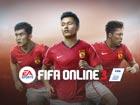 FIFA Online3 公测精美壁纸