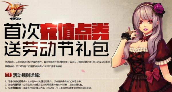 刘伯溫白小姐论坛