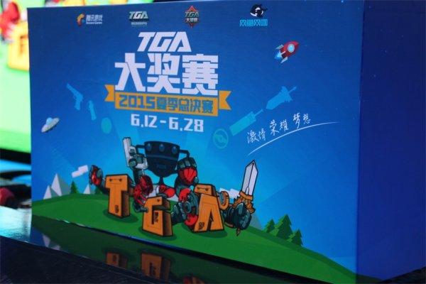 FIFAOL3城市总决赛TGA比赛现场精彩图集