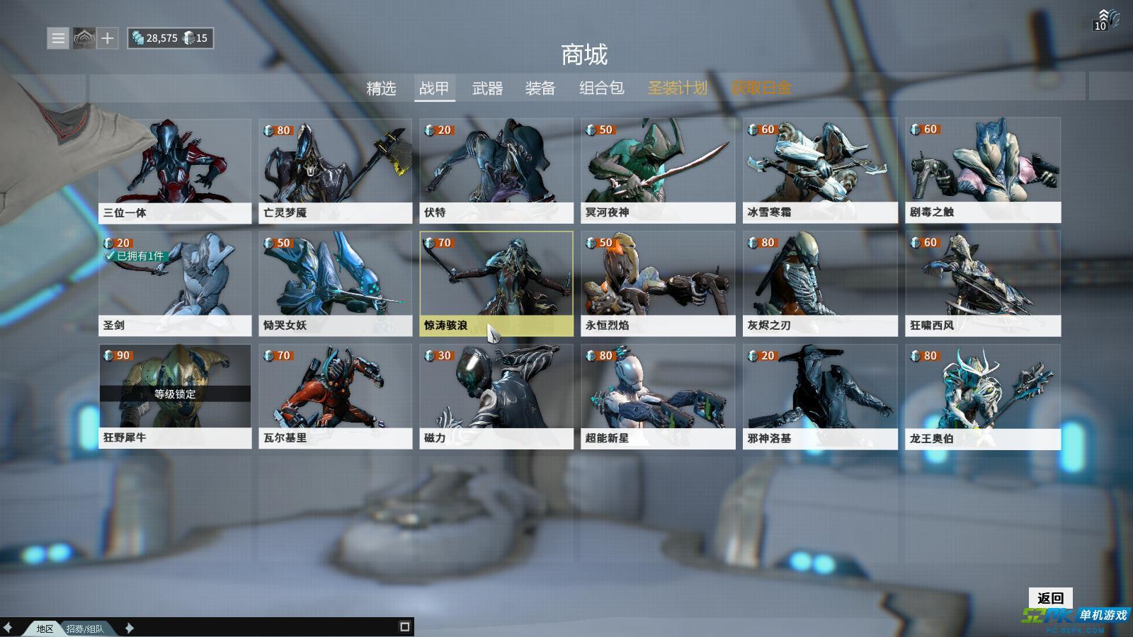 星际战甲评测8.0分 穿梭在星际之间的机甲战士