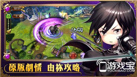 《梦幻神域》安卓新版正式上线 究极奥义来袭!