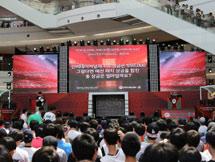 FIFA Online3亚洲邀请赛第三天现场图集