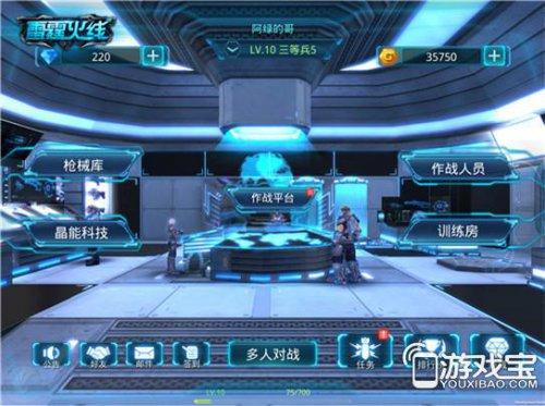 《雷霆火线》评测:强操作星际枪战手游体验