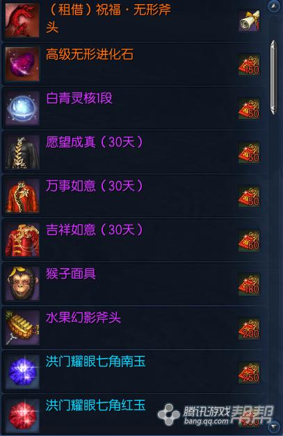 剑灵春节聚宝盆怎么得?春节活动攻略分享