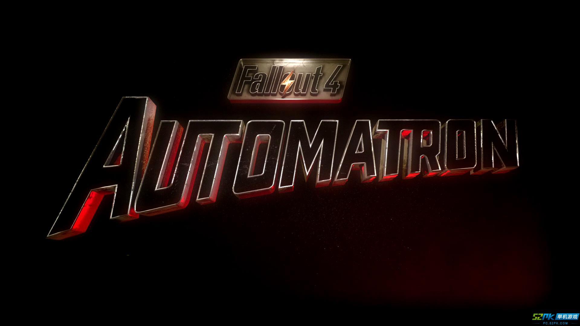 辐射4机械军团DLC宣传片出炉 机械入侵