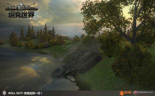 【图3】被推到水里淹死的战车