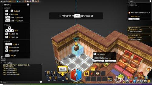 打造私人天堂 冒险岛2房屋系统介绍