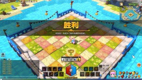 玩转趣味互动 冒险岛2小游戏介绍
