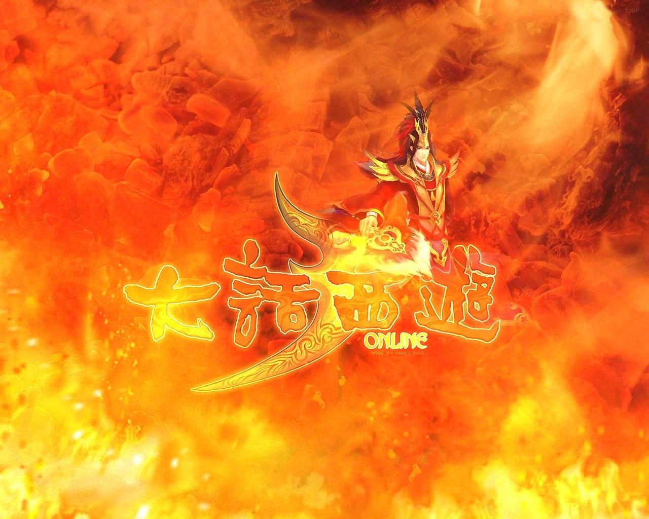 《大话西游2》精致到极致的高清壁纸 游戏和娱乐一起玩转