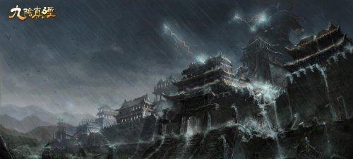 《九阴真经》最完美的游戏原画 精美场景大图分享