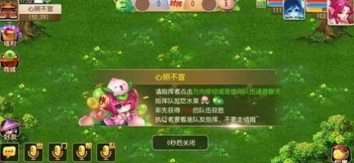 《梦幻西游》手游心照不宣活动介绍