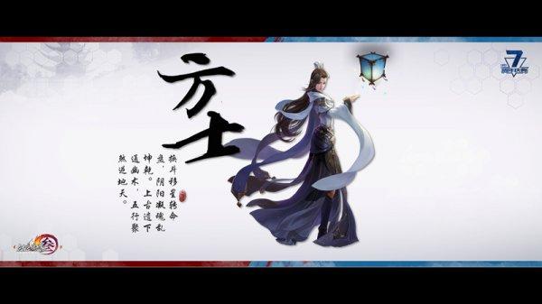 """剑网3年度资料片""""风骨霸刀""""CG预告片首映"""