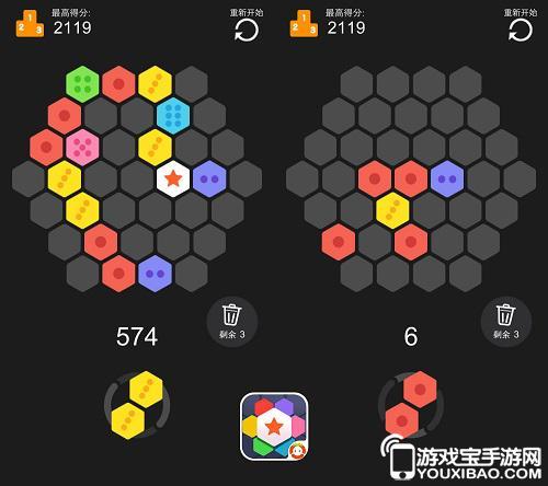 有毒的《六角拼拼》 你从没玩过这样的三消游戏