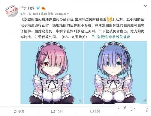 资讯配图_朋友圈配图民国、熊本已下线最新高逼格配图