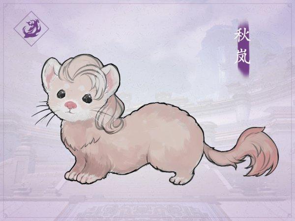 《剑网3》霸刀跟宠原画首曝
