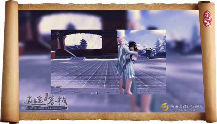 天刀APP游戏模式初体验