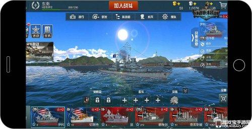 走进突袭的专家 《战舰猎手》驱逐舰新体验