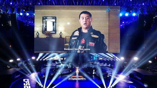 2016CFS现场掠影 中国战队捍卫国之荣耀