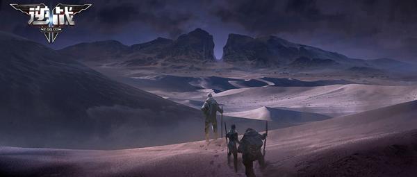 拉格拉玛山谷