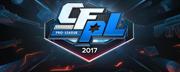 CFPL S10职业联赛