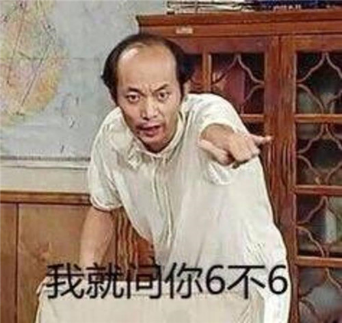 小学生大队长虎牙老曹操 把把1V9都能赢