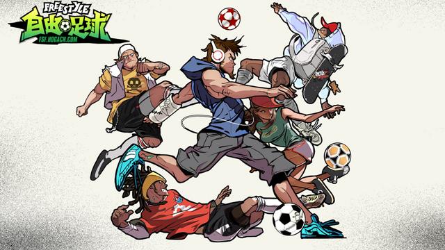 《自由足球》超清壁纸 自由足球超清壁纸下载