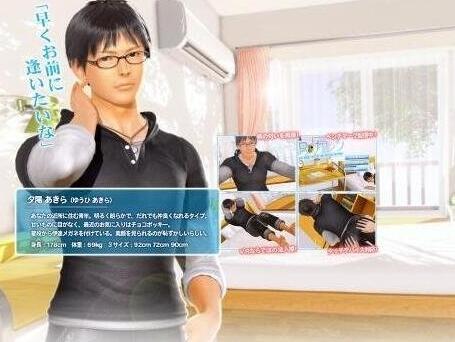 无处安放的荷尔蒙 I社新作《VR男友》来了
