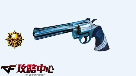 蟒蛇-天鹰属性详解 一把不一样的左轮手枪