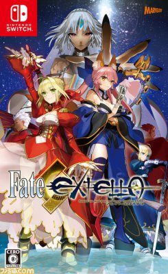 《Fate/EXTELLA》Switch版7月20日发售 支持中文