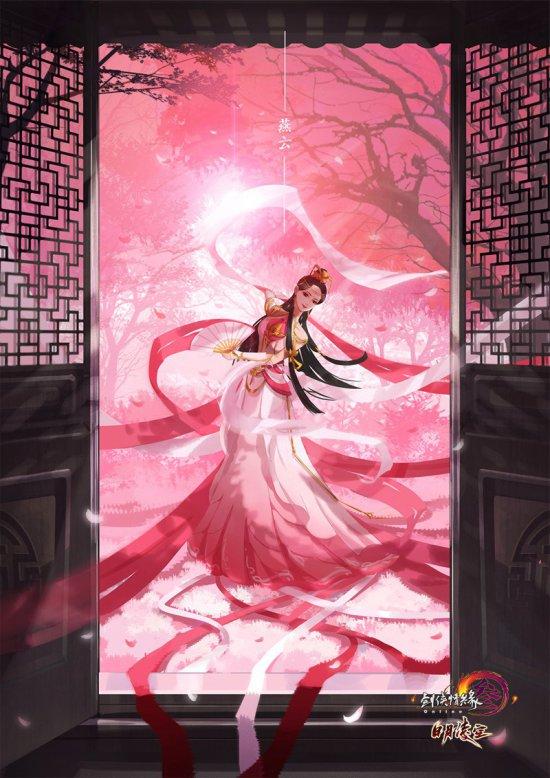 剑网3玩家贺图送祝福